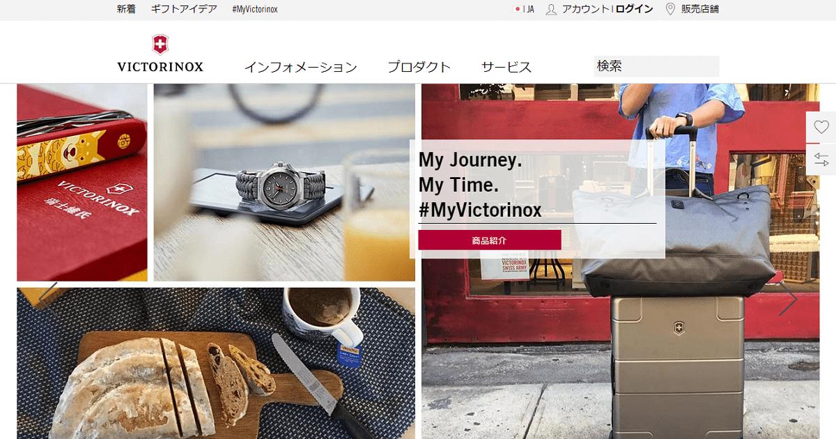 ビジネスリュック探しの旅⑧ビクトリノックス(VICTORINOX)、ラップトップバックパック17