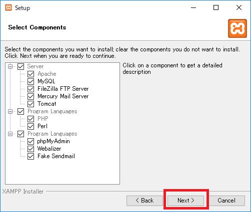 XAMPP-セットアップウィザード-セレクトコンポーネンツ