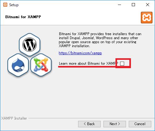 XAMPP-bitnamiの確認