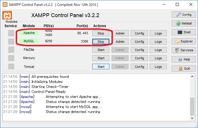 XAMPP-コントロールパネル-Apache-SQL起動確認
