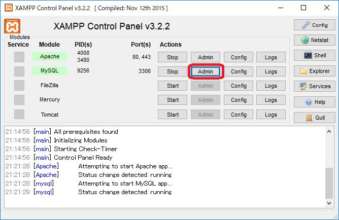 XAMPP-コントロールパネル-MySQL-admin実行