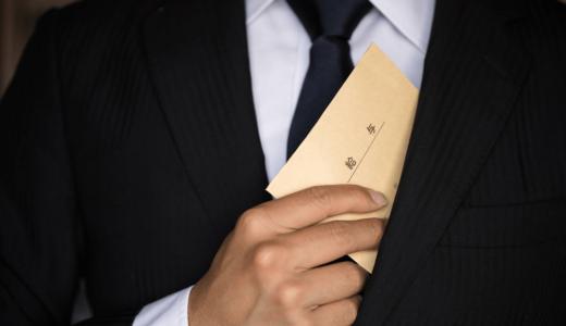 同一労働同一賃金|中高年男性正社員は、給料が下がる2トップの一翼